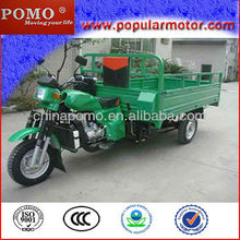 2013 Chinese Hot Top Popular Gasoline Cheap 250CC Water Cool Cargo Scooter 150CC Tricycle