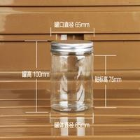 PET Food Grade Clear Cylinder Plastic Candy Jar with Aluminium Lid 250G for Gift