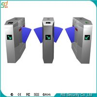Factory price entry control automatic road gate flap barrier