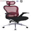 office chair office chair parts air conditioned office chair