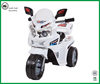 Factory wholesale plastic motor bike kids toy car electric motorcycle for children