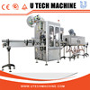 Automatic bottle shrink sleeve label machine/steam tunnel
