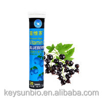 Blueberry taste vitamin C effervescent tablets