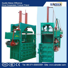 rice husk baling machine automatic horizontal baling press machine hay and straw baler machine pine straw baler