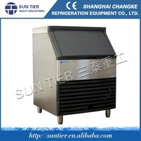 SUN TIER low working noise supermarket refrigerator industrial cube ice making machine container
