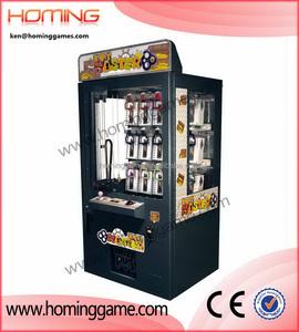 key master sega prize game machine gift vending machine for sale