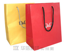 Fancy Paper Gift paper bags in india