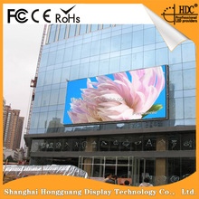 Full Colour Waterproof HD P8 Mobile Led Advertising Board