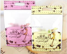 cosmetic sample coffee sachet/heat sealed bag food packaging