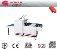 HM-920YT Semi Automatic Thermal Laminator with sheet feed senor,fly cutting knife,320mm roll