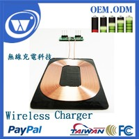 Rechargeable Electronic Magnetic Wireless Electrical Transmission Module
