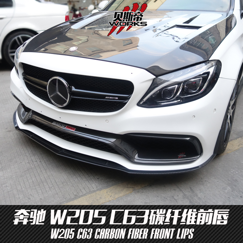 DarwinPRO 2015-2016 W205 C63 Sedan BKSS Style Carbon Fiber Front Lip For Mercedes