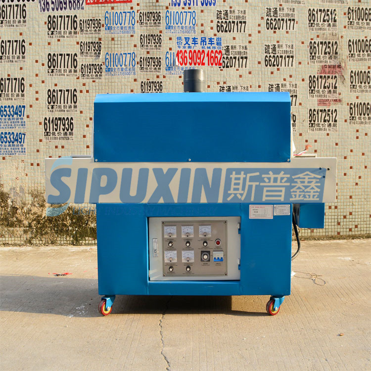SPX-semi-automatic infrared shrink tunnel for packing, film wrapping machine