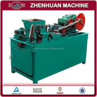 Auto tricycle spoke tapering machine