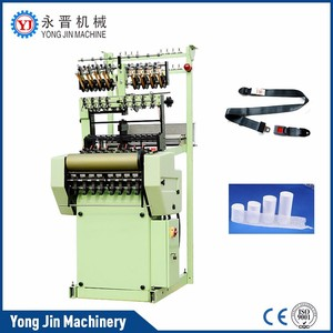 1.5 surgical cotton polyester rolls making weaving machine guangdong