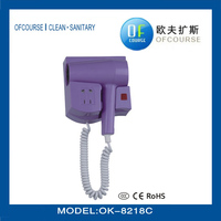 High-quality wall mounted hotel hair dryer holder