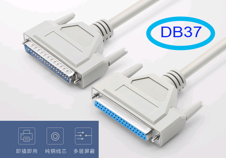 1m/2m/3m/5m/10m DB26 Pin Male to DB26 Serial 26 Pin Female Cable