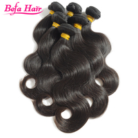 Noble human hair Remy Human Hair 20 Inches Body Wave no shedding no tangle