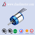 22mm diameter for CL-WS2225W brushless motor