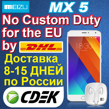 nO VAT internation Meizu MX5 16GB / 32GB with meizu earphone Wholesale MOQ 50PCS