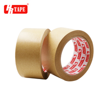 Carpet binding kraft paper adhesive gummed tape manufacturer