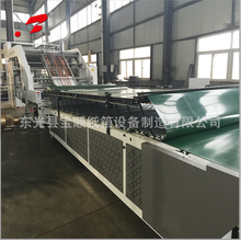 Factory directly sell Hebei Dongguang Automatic Industrial Laminating Machine