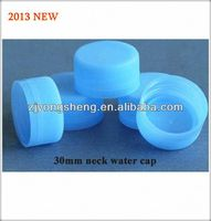 2013 OEM china plastic mold bottle cap mould china new design cap compression mold