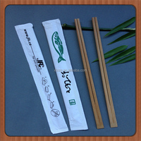 Japanese Tensoge Carbonized Bamboo Chopstick