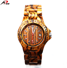 Promotional wooden watch natural Zebra wood Watches for man with wedding gift