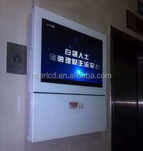 Factory price super market wall-mounted digital signage tft digital display
