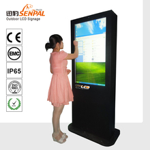 "42"" 2000nits high brightness kiosk lcd display outdoor lcd for bus station"