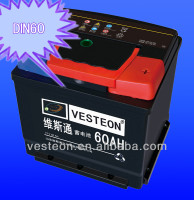 Maintenance Free Auto Battery N65MF 12V65AH car batteries car used in dubai car battery
