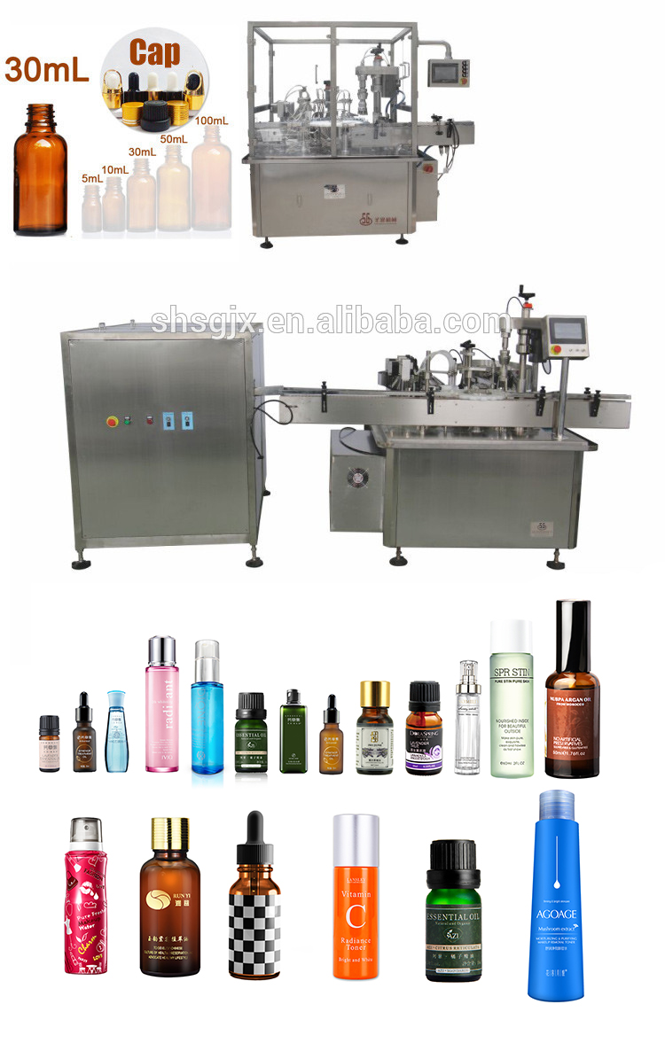 SGJY Automatic Pharmaceutical Essential Oil Filling Machine