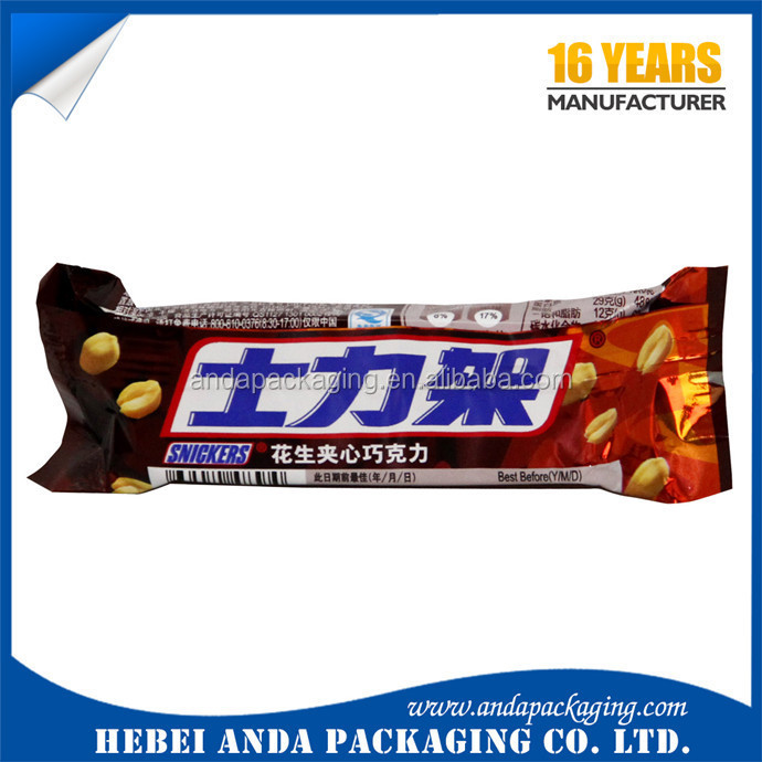Food grade energy bar packaging wrapper roll film snack for Food bar packaging