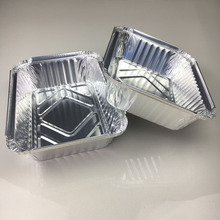 1900ml 26*19*6.2cm heavy duty durable Middle east popular disposable aluminum foil food container casserole