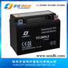 12 Volt Lead Acid Dry Charged Battery For Motorcycle/12v 6.5ah Battery