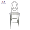 Event Party Furniture Acrylic Clear Bar Stool High Chair Phoenix Chair