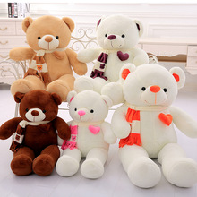 Cute design custom stuffed name giant teddy bear 80cm 100cm 120cm 140cm 160cmsoft big animal plush toys