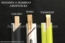 Disposable Sleeve Packed Bamboo chopsticks