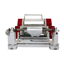 Automatic High Quailty Bopp Plastic Film Label Kraft Paper Slitter Cutter Roll Slitting Machine