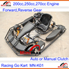 2015 newest Adult F1 Circuit Racing Go Kart 250cc 500cc bigger engine EEC COC for Europe market
