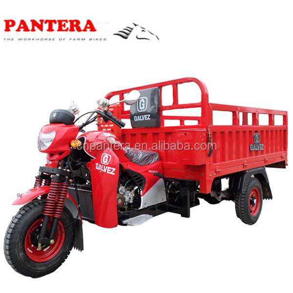 PT250-CA Cheap 4-Stroke Water-Cooled 250cc Motorized Big Wheel Tricycle