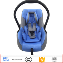 baby car seats supplier or manufacturer with canopy