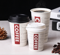 customized coffee cup paper with lids
