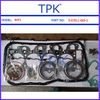 /product-detail/isuzu-4hf1-complete-top-end-engine-gasket-kit-set-5-87811-869-2-1730011758.html