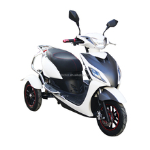 -adult open motor tricycle price china for sale