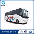 45 Seats Luxury Passenger Tour Bus With TV/AC