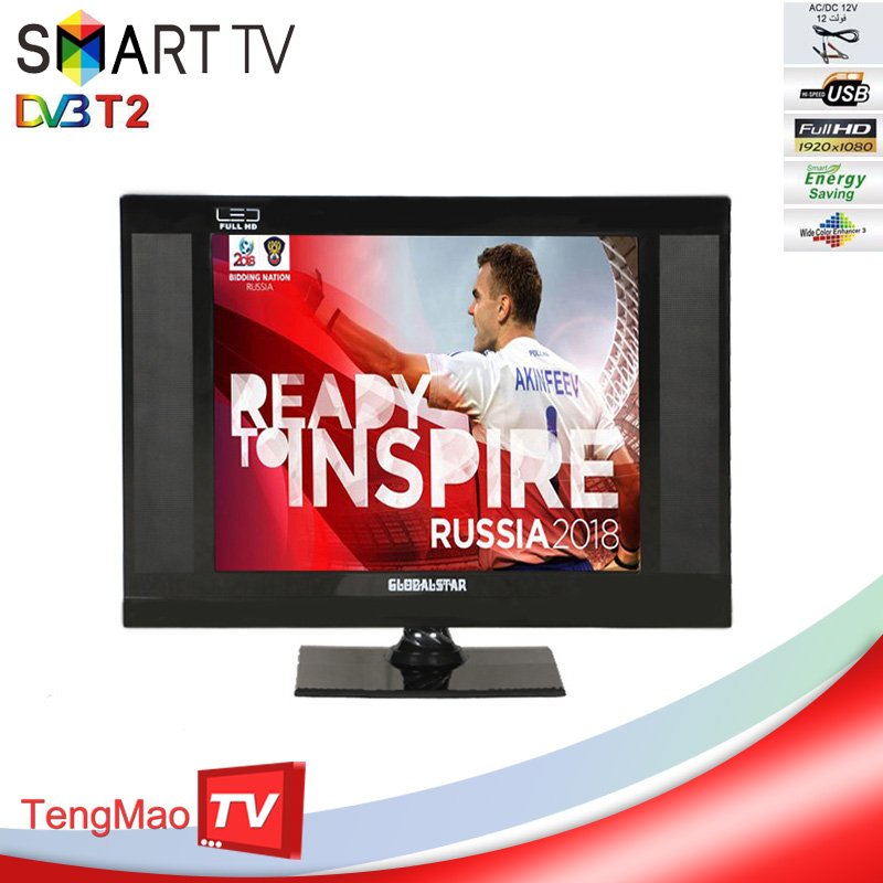 "China 15"" Wide Screen Size and LCD Type LED TV Price 720P Full HD HDM I Home"