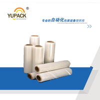 YUPACK High tension hand stretch film