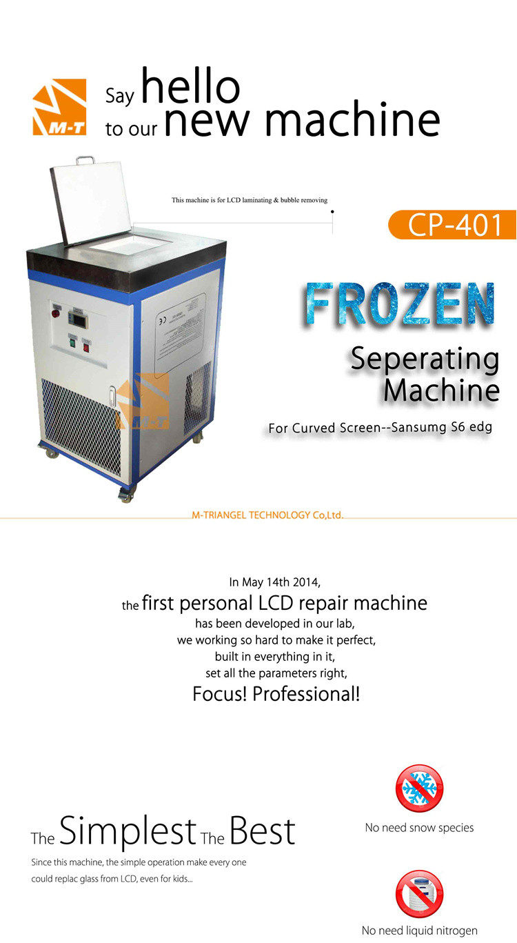 Frozen Lcd Screen Separator Machine speacialized in Sumsung edge repair, mobile repair, made in chinese factory